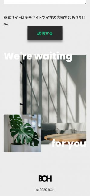 BOH(デモ)ウェブサイトSPイメージ