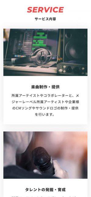 SK WORKSウェブサイトSPイメージ