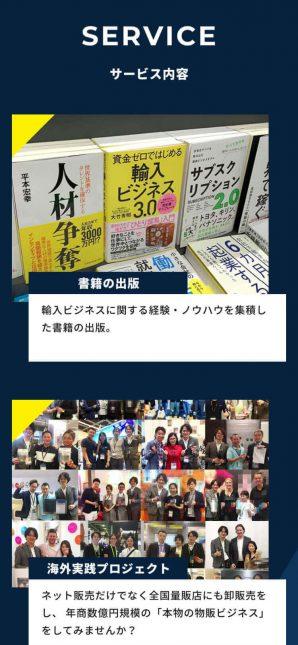 ユビケンウェブサイトSPイメージ