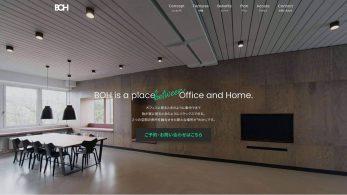 BOH(デモ)ウェブサイトイメージ
