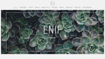 ENIFウェブサイトイメージ