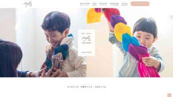 mofleeウェブサイトイメージ