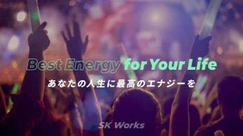 SK WORKSウェブサイトイメージ