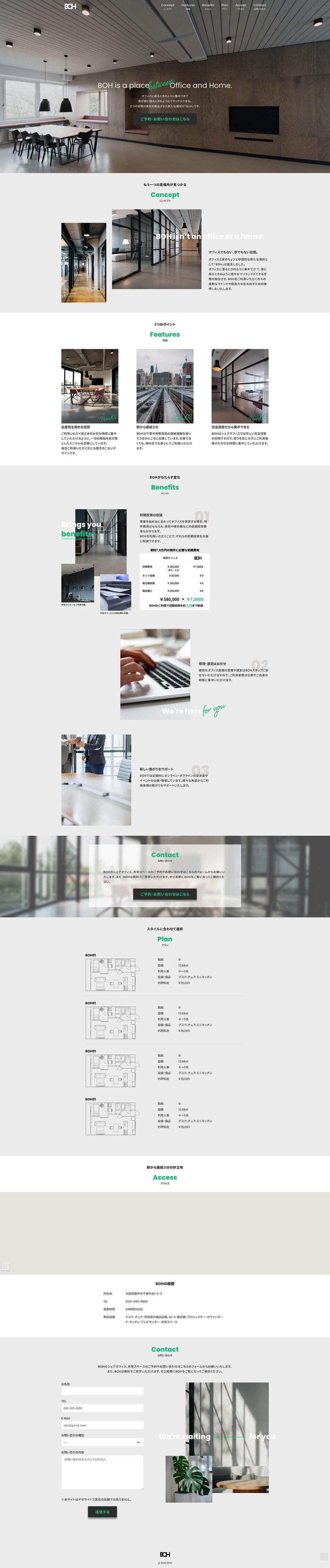 BOH(デモ)ウェブサイトPCイメージ
