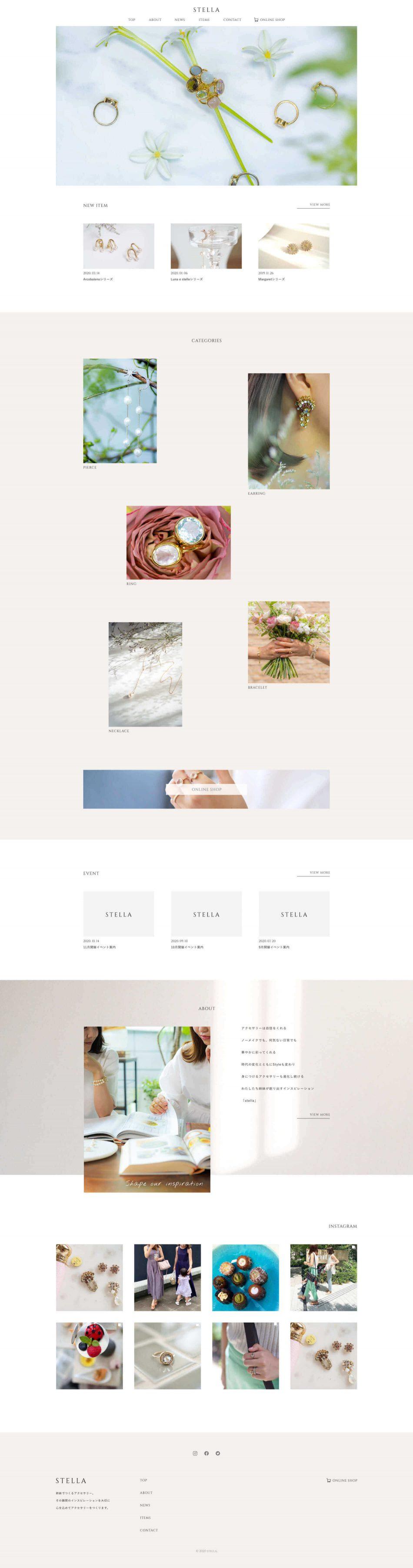 STELLAウェブサイトPCイメージ