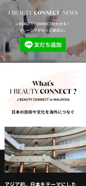 J BEAUTY CONNECT|SPイメージ画像